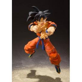 Action Figure Dragonball Z S.H. Figuarts Son Goku (Saiyan)