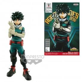 copy of Banpresto Creator X Creator Figure Shenron Dragon Ball 16 cm